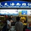 Du lịch nước ngoài đến 5 điểm ăn uống giá rẻ ở Singapore