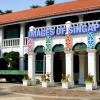 Bảo tàng sáp lịch sử Singapore