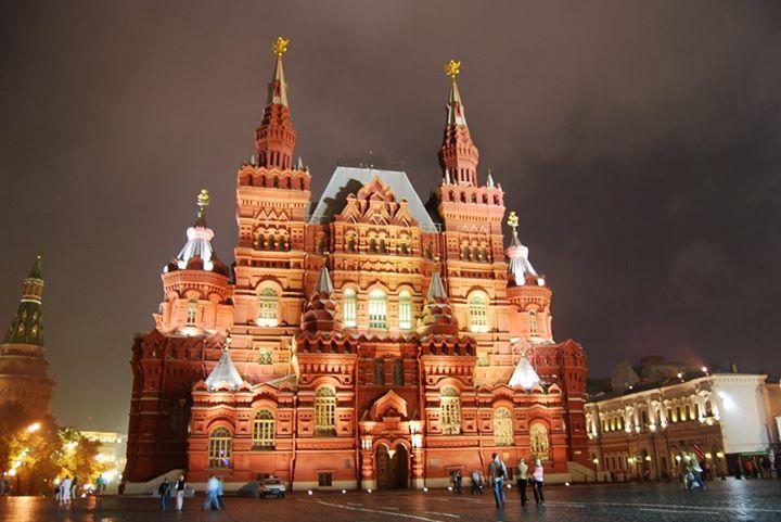 Quảng trường đỏ của Nga