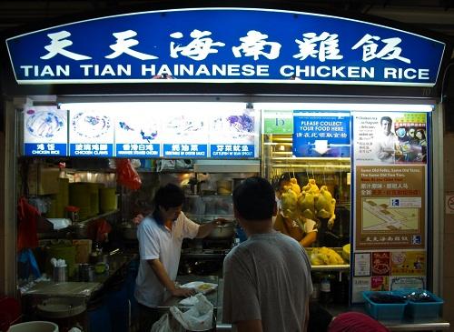 Tian Tian Singapore
