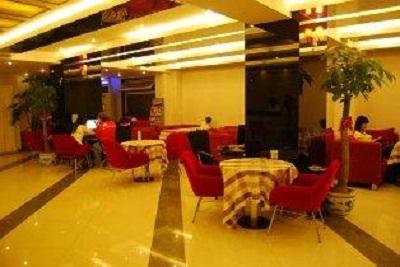 Hành lang của Beijing Perfect Inn Trung Quốc